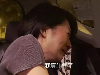 华晨宇邓紫棋恋爱 揭秘许晴为什么心碎(组图)