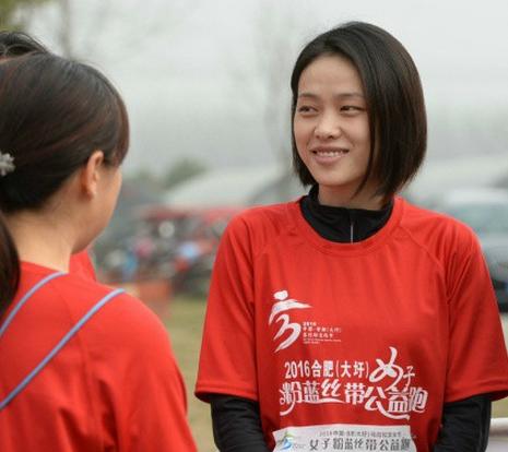 刘翔女友吴莎素颜公益跑