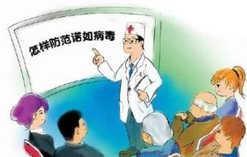 广州一学校发现诺如病毒学生呕吐腹泻 学校已停课(组图)