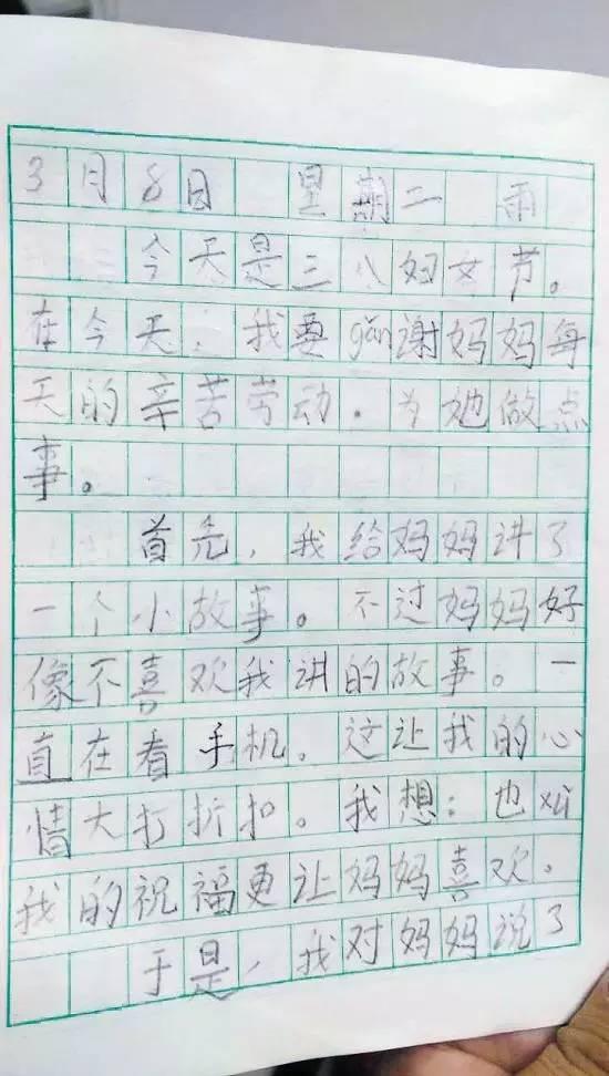 小学生写伤心日记 家长不知不觉冷落了孩子
