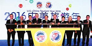 朱益民:谈中美旅游年所带来的商机