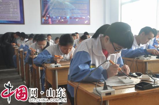 滨州市安全教育平台_滨州安全教育平台
