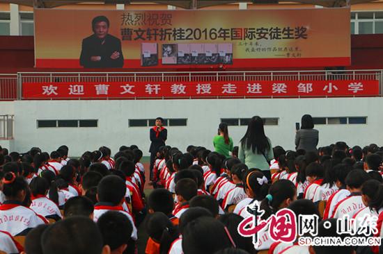 著名孩子曹文轩走进邹平滨州作家作校园阅读报告点燃一类情趣用品注册哪图片