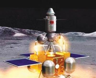 嫦娥五号将返地球