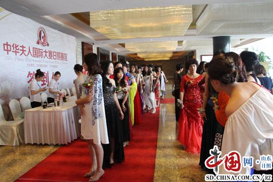中华夫人国际大赛日照赛区正式启动 周思敏出席活动(组图)