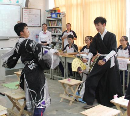 """富民县妇联""""同悦书香•携手成长""""阅读分享主题活动在昆明行知中学举行"""