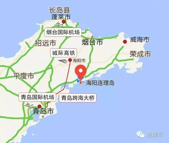 烟台海阳连理岛召开新闻发布会 各领导答记者问(组图)