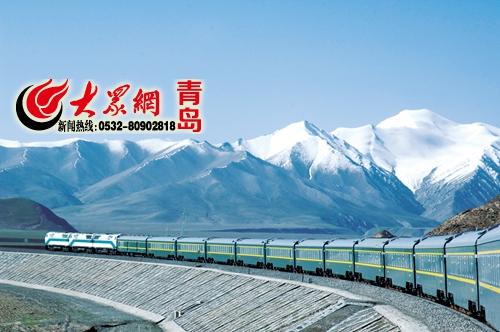 青岛到西宁铁路运营图