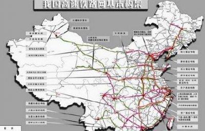 """中国铁路将建""""八横八纵""""高铁网 青岛在列"""
