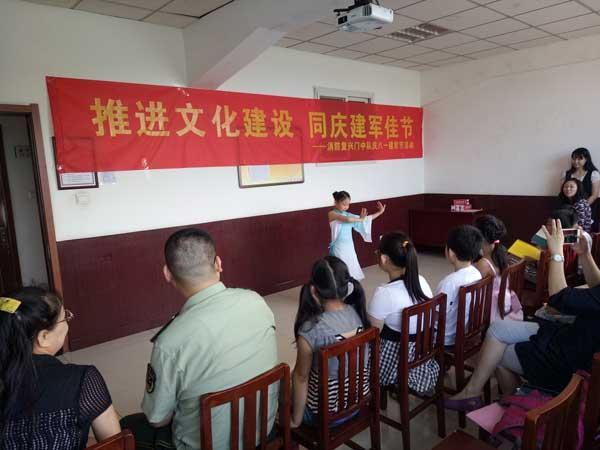 消防复兴门中队举办庆八一建军节主题活动