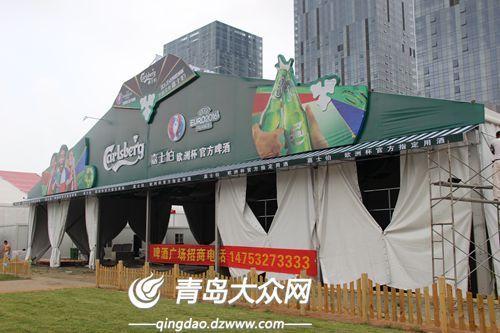 青岛国际啤酒节8月13日在崂山区正式开幕