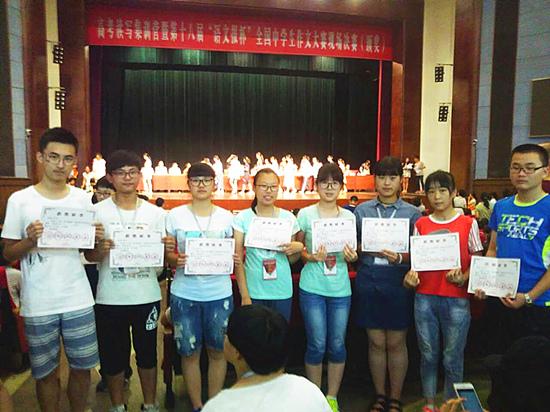 滨州:阳信二中被评为第十八届语文报杯作文教