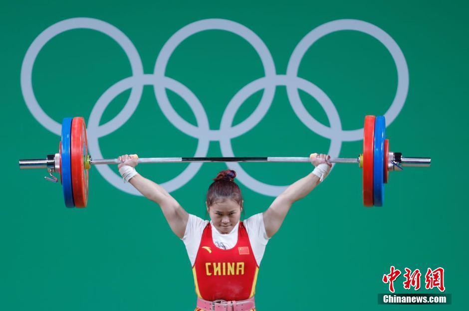 【里约奥运】女子举重63公斤级 邓薇打破世界