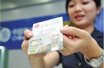 在哪里可以买到实名手机号码卡:您在哪里购买手机卡?