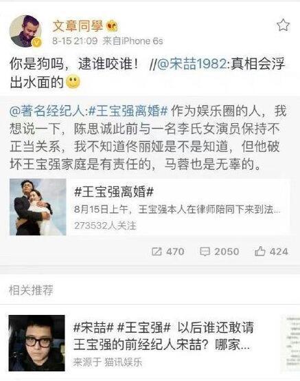 文章删除五年前道歉微博+