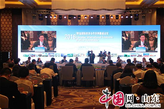 青岛国际经济合作夥伴圆桌会议开幕(组图)