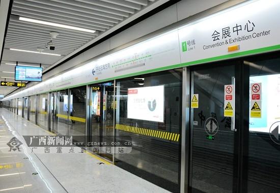 """南宁市地铁1号线空载试运行 全线试运行""""倒计时"""""""
