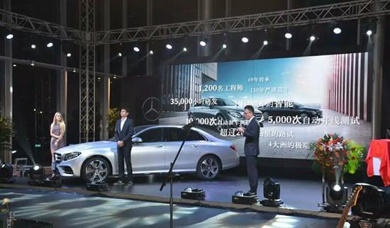 利星行(滨州)奔驰4s店:为社会中坚力量开启全新智能出行方式