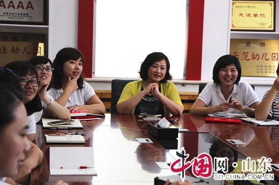 济南市卓雅大风车幼儿园开展教师节系列活动