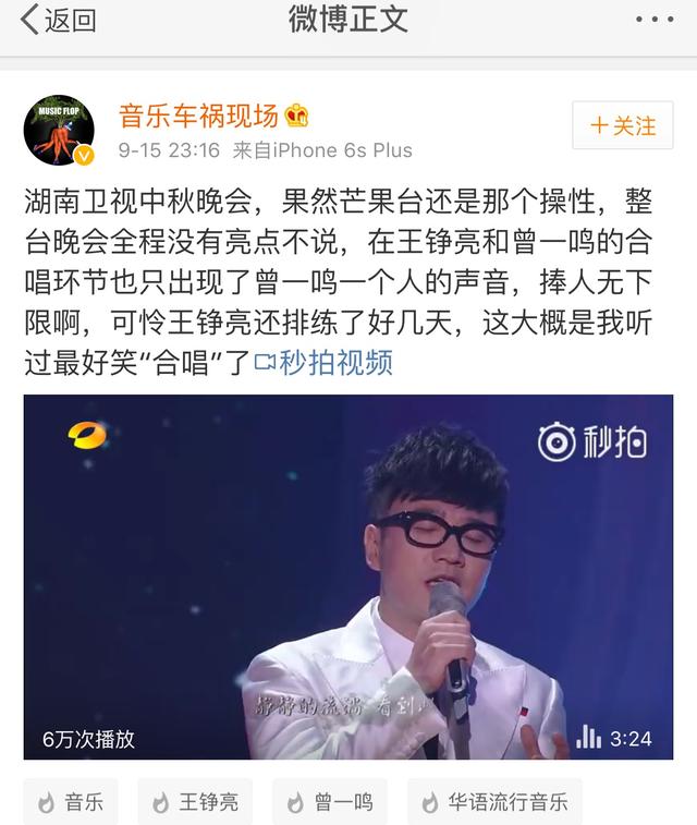 """中秋晚会盘点:TFBOYS穿越忙 成军三年喊""""累"""""""