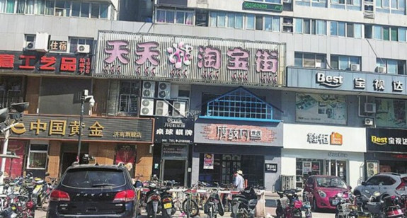 济南天天淘宝街将关门 市民投资经营商铺10年历程