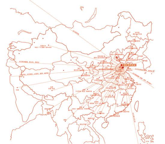 中国财富陶瓷城2016陶博会·经销商峰会成果发布 亮点