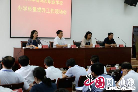 青岛市教育局副局长王铨