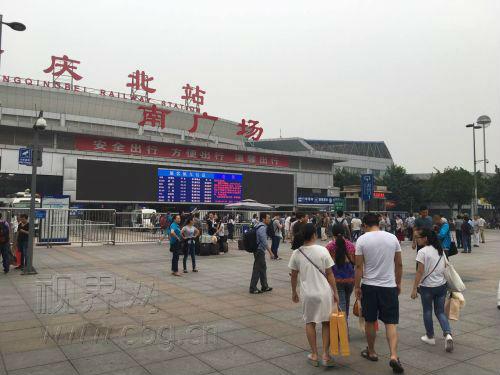 广州到南京的火车
