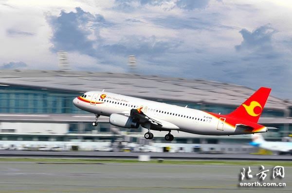 天津机场将迎来民航冬春航班换季