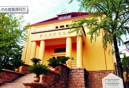 青岛海关博物馆免费开放 再现青岛海关百年沧桑史(图)
