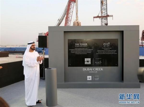 """""""世界最高塔""""在迪拜举行奠基仪式"""