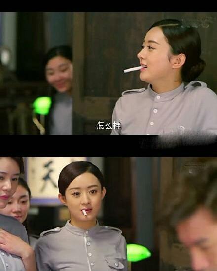 女星偶尔吸根烟,赵丽颖卡通,那英娴熟,她销魂!