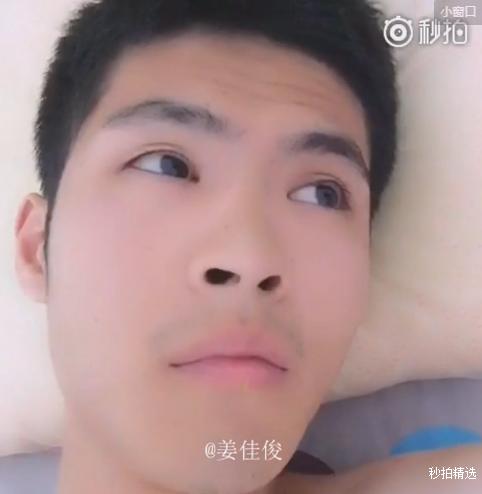 """蓝瘦香菇被网友各种创意 陈翔版""""蓝瘦香菇""""新鲜出炉(组图)"""