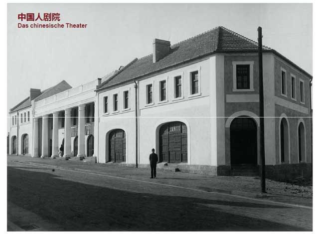 希姆森向青岛城市建设文化交流协会赠送了其祖父所撰写的回忆录的手稿