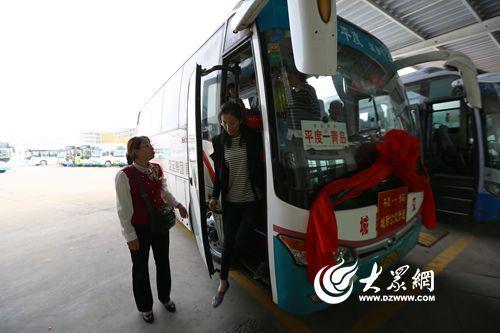 平度汽车总站至青岛海泊河汽车站车辆6部,均为普通公路客运班线,为