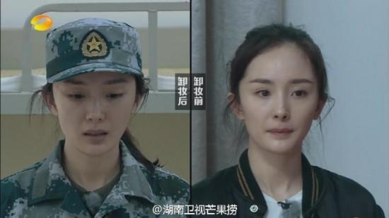 《真正男子汉2》杨幂沈梦辰佟丽娅素颜大公开