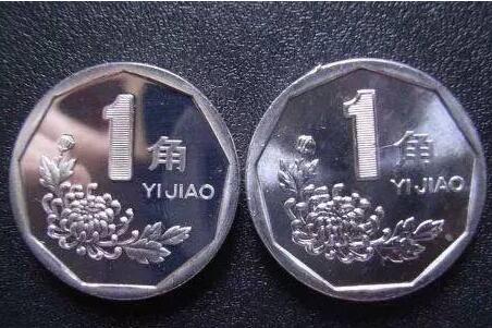 菊花图案硬币将逐步退市