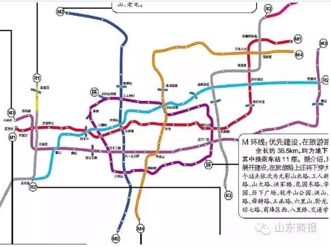 """济南""""地铁环线""""马上开工 规划29站点都在哪"""