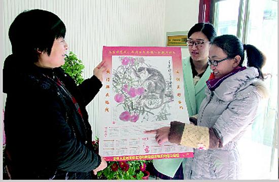 聊城高唐县农业局大力发展特色种植 催热乡村游(图)
