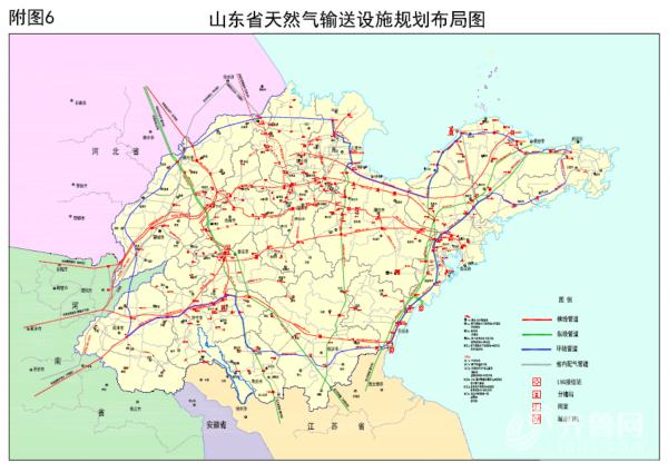 山东潍坊青岛烟台地图