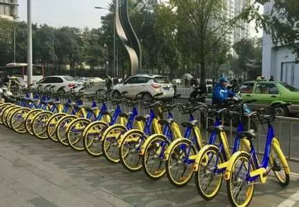 共享单车在成都1周后 因乱停放被城管没收
