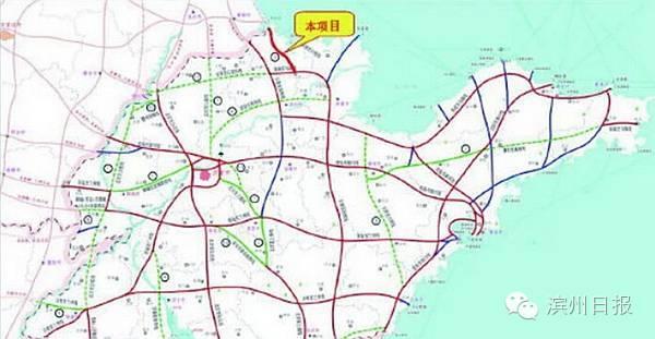 该项目与河北沿海高速公路相连接,建设里程60余公里,全部位于滨州境内