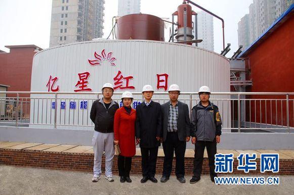 """全球首座""""蓄热式""""熔盐绿色供热系统在河北辛集试车成功"""