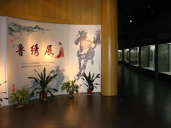 山东鲁绣展在曼谷中国文化中心举办(图)