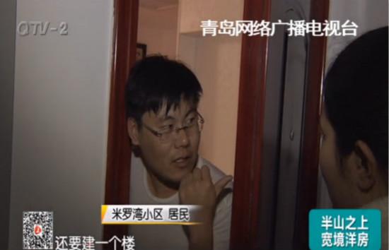 青岛一工地深夜施工扰民 被环保部门紧急叫停(图)