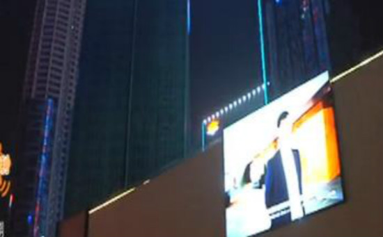 LED屏广告长期扰民 市民疑问谁来管(组图)