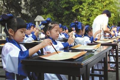 国家11部门共促研学游发展(图)