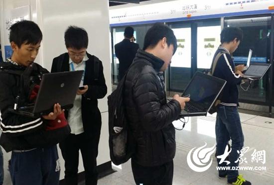 """青岛铁塔工作人员在地铁站厅进行信号测试 。    大众网青岛12月24日讯 ( 记者高忠业 )青岛地铁3号线到今天正式开通一周,每天乘坐地铁出行的乘客都超过10万人,其中12月18日开通第一天""""尝鲜""""的乘客就达到164793人,青岛市民以极大热情来拥抱地铁,纷纷在朋友圈、微博上晒乘坐地铁的照片和视频,这背后覆盖地铁3号线全线的4G信号功不可没。   据负责青岛地铁3号线大型室内移动信号分布系统项目的青岛铁塔负责人介绍, 12月初,青岛铁塔就完成并开通了3号线全线的4G信号。青岛地"""