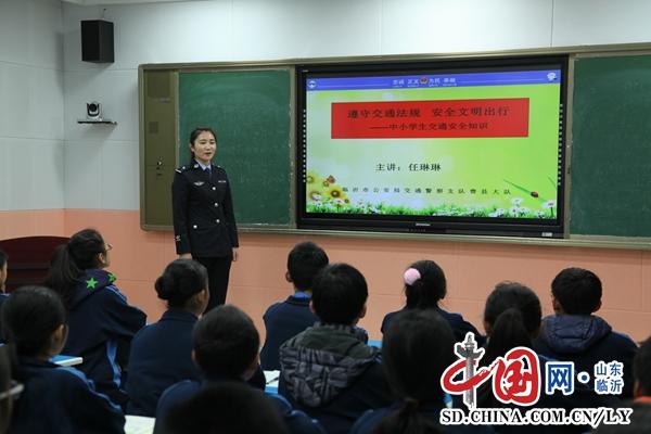 临沂:费县交警走进刘庄中学上交通安全课