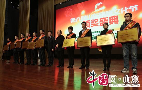 """第八届山东品牌文化节颁奖 15类奖项""""名花有主"""""""
